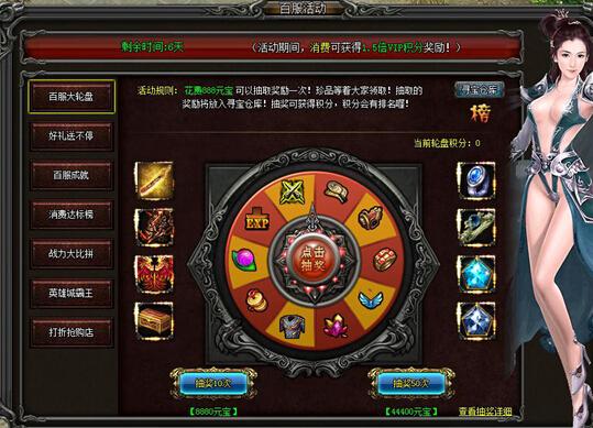 日本和香港三级