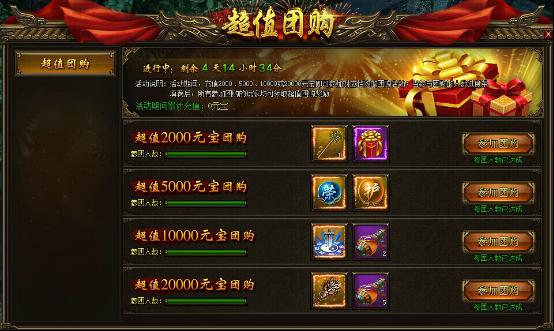 最新游戏资讯_