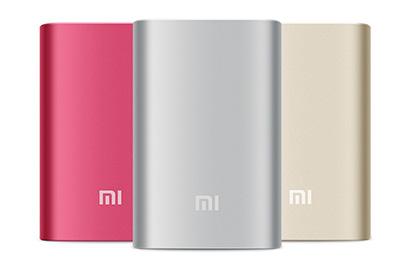 小米(mi)小米新款移动电源/充电宝10000mah
