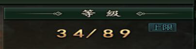 51范伟打天下官网