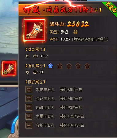 179少年群侠传