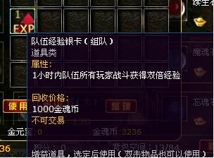 179斗罗大陆