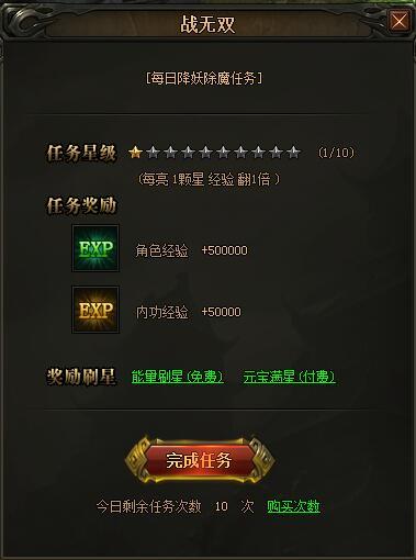 51逐日战神2