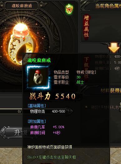 逐日战神2