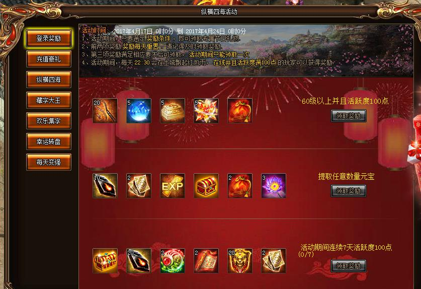 <a target='_blank' href='//game.51.com/lhzs/'>烈火战神</a>