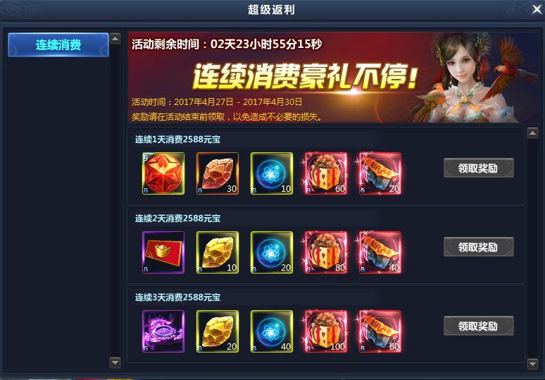 51通天西游官網