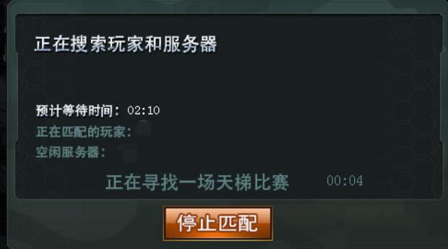 179特战英雄官网