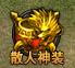 51<a target='_blank' href='http://sr.51.com/'>散人傳說</a>
