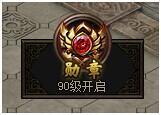 51传奇荣耀