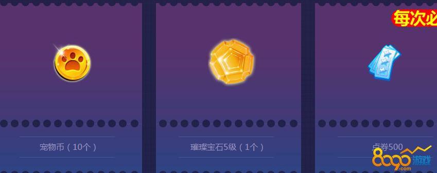 QQ炫舞推出了炫舞梦工厂的全新客户端,玩家下载客户端并完成相应的任务就可以获得一系列的奖励哦,下载有奖活动奖励应该怎么领取呢?