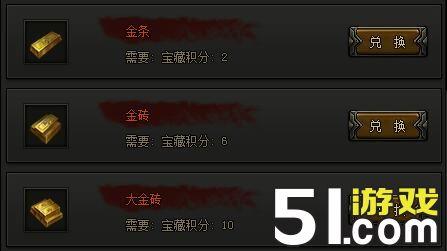 51散人傳說