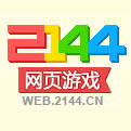 上海剑圣logo