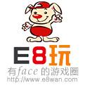 廣州聯竣logo