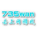長維集團logo