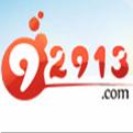 福州乘龙logo