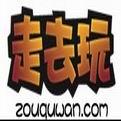 鄭州博文logo