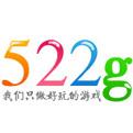 武漢數游logo