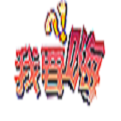 天津頤博logo
