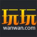 廣州大牛logo