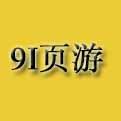 甲乙丙丁網絡logo