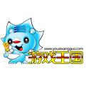深圳颶風偉業logo