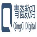 青瓷数码有限公司logo
