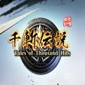 上海黑瞳网络技术logo