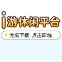 上海勤和logo