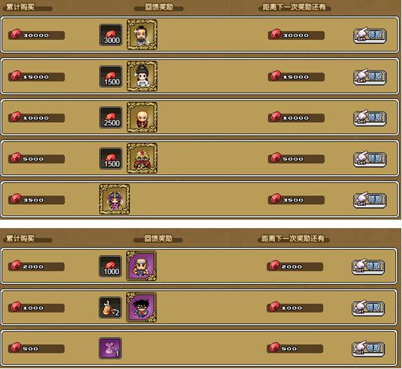 像素骑士团官网