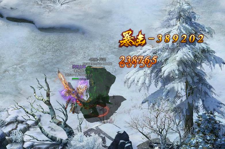 红月传说战神版跨服BOSS