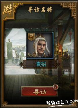 烽火燎原酒館系統玩法一覽