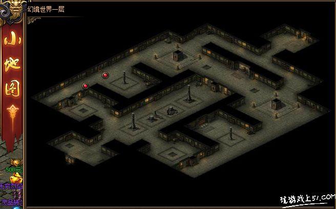 红月传说VIP地图幻境世界