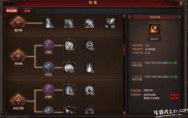 暗黑大天使技能系統怎么玩 技能系統玩法
