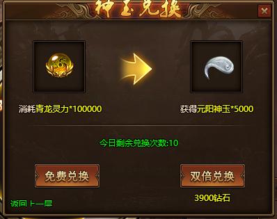 彩虹红月传说战神版官网