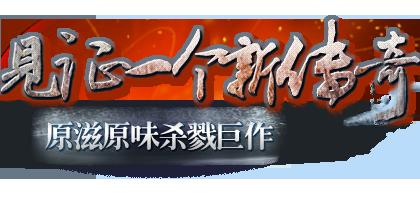 庞博国际娱乐