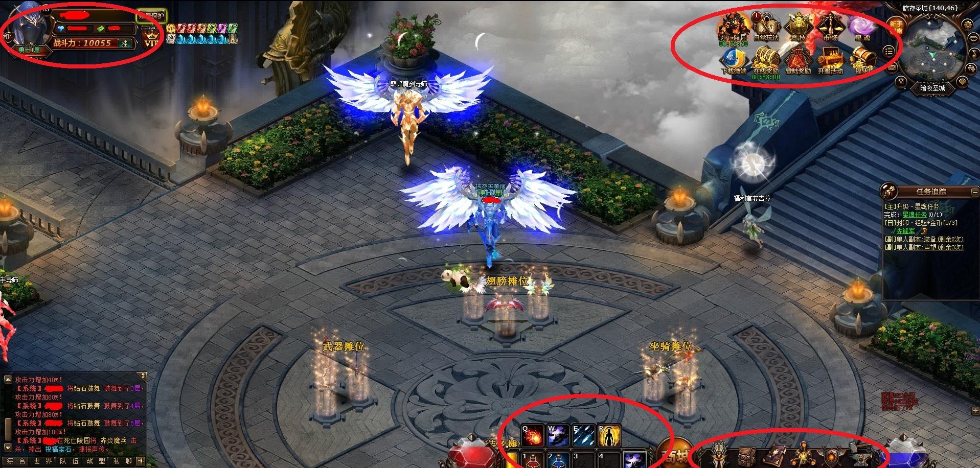 暗夜之神游戏界面介绍图片
