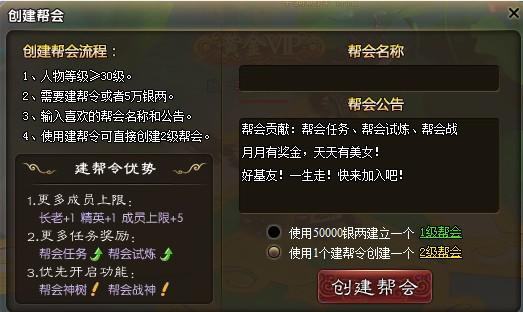 粤津闽自贸区开启2.0版 自贸区55项新任务清单出炉
