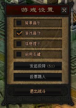 游戏资料  Ø  如下图所示,为了方便没有竞技游戏经验的